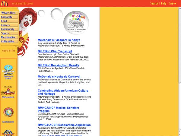 McDonalds.com 2000